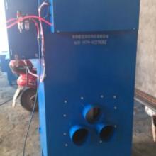 供应麻石加工厂除尘器