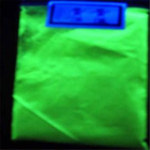 五星行透明级专用荧光粉图片