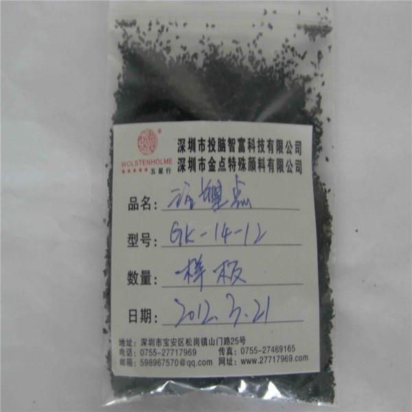 供应五星行注塑用高温毛点塑胶用高温毛点橡胶用高温毛点