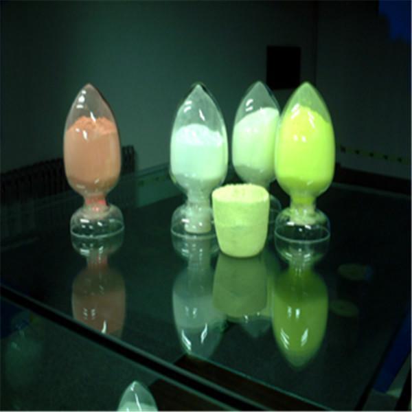 供应五星行树脂饰品配件专用发光粉发光粉分类发光粉发光时间