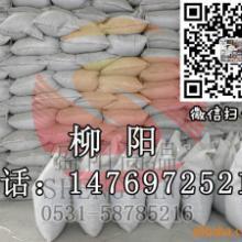 供应辽宁锦州量产耐火浇注料