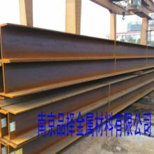 南京H型钢日照一级代理批发零售现货供应支持自提批发