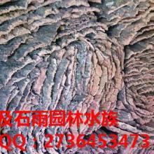 哪里有浮石供应商-生产厂家哪家好-园林工程商-优质服务厂家报价图片