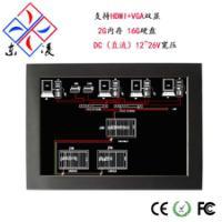 壁挂式工业平板电脑_壁挂式工业平板电脑厂家_壁挂式工业平板电脑定做