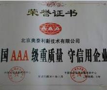 供应新疆高强耐磨料