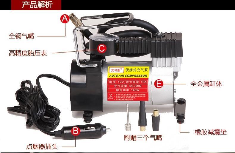 汽车用充气泵单杠双杠汽车打气泵图片
