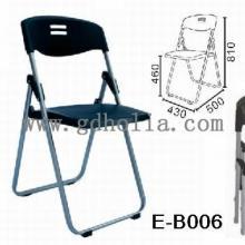 广东折叠椅厂家,折叠椅价格,折叠椅批发,折叠椅图片,折叠椅定做尺寸批发