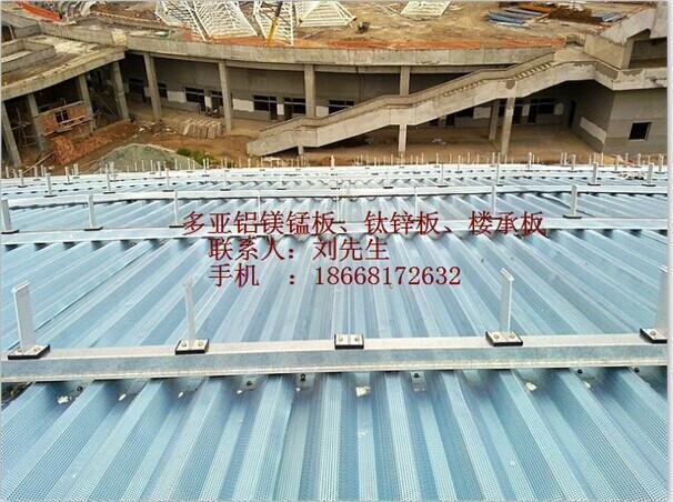 供应淮南蚌埠宿州铝镁锰板价格.18668172632