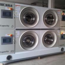 供应陇南全自动干洗机厂家,干洗机哪家好,价格是多少