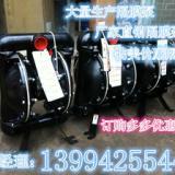 宁夏辽宁隔膜泵.隔膜泵结构.型号 规格