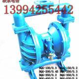陕西咸阳隔膜泵.气动隔膜泵参数.生产厂家