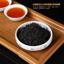 供应新茶特级祁门红茶礼盒,臻品皇茶有机工夫红茶,黄山特产