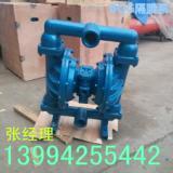 江西河南隔膜泵.aro气动隔膜泵.专业商厂家