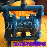 陕西长武隔膜泵.矿用BQG200/0.45型气动隔膜泵.生产厂家供应