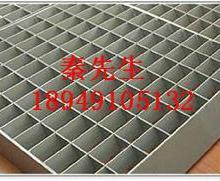 供应上海钢格板/上海钢格板厂家/上海钢格板供应商批发