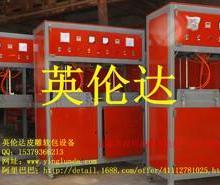 供应皮雕软包设备机器成型机