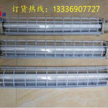 供应DGS20/127Y矿用隔爆型荧光灯蒙古批发