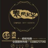 浙江宁波小火锅电磁炉图片