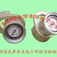 供应单体液压支柱测力计