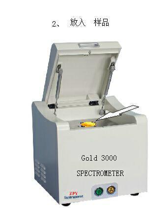 供应重金属测量仪器,光谱测量仪器,黄金测量仪器