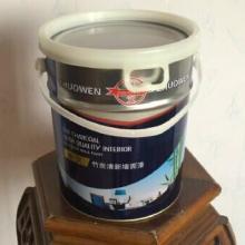 供应润滑油包装桶_润滑油品质金属包装_18公升