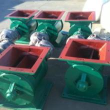 常温型 电动卸灰阀的特点图片