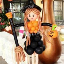 供应万圣节气球/鬼节装饰/气球装饰/万圣节女巫/气球南瓜/鬼节气球