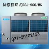 供应泳池热水机组 美的泳池空气能钛管恒温式LRSJ-900/SY