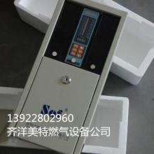 供应用于测量天然气的SOF天然气泄漏报警器批发