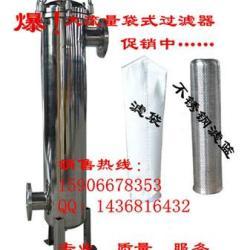 供應杭州大流量袋式過濾器/籃式過濾器
