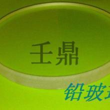 供应特种玻璃 各种特种玻璃 特种玻璃定制