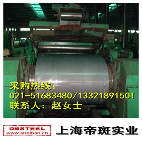 供应GMW2M-ST-S-CR5冷轧板卷