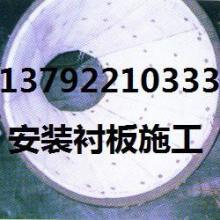 供應原煤斗料倉內高耐磨塑料襯板施工價格圖片