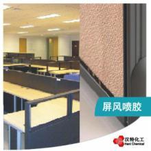 供应高档型屏风喷胶优质环保喷胶高档办公家具屏风防火板家具喷胶图片