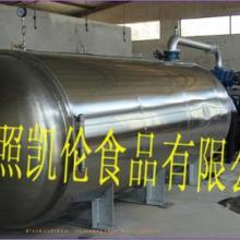 供应红藻类低温干燥机
