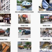 供应用于桂林管道疏通的供应恭城县高压清洗管道恭城县清理