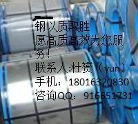 供应HC340LA汽车结构钢高强度冷轧