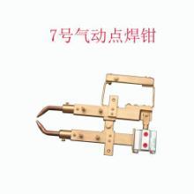 供应气动点焊钳,手持点焊钳,悬挂点焊钳,小型点焊钳批发