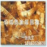 供应常熟回收废旧贵金属价格_苏州回收废旧贵金属价格_回收废旧贵金属