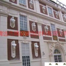 供应清远外墙装饰构件、清远外墙构件、清远外墙构件工程