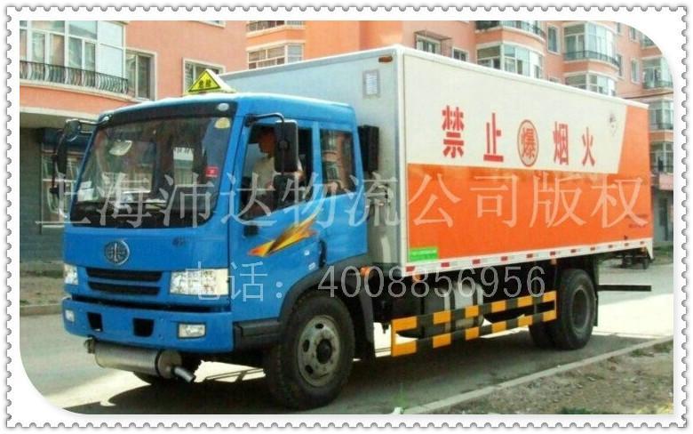供应上海最便宜冷藏运输车的公司,冷藏运输车价格超低