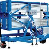 供应铝合金升降机18米200斤 河南铝合金升降机