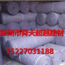 供应新疆岩棉被