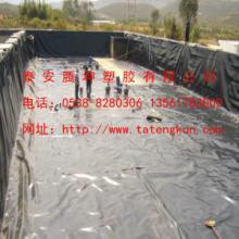 供应防渗材料/失陷性黄土的防水层