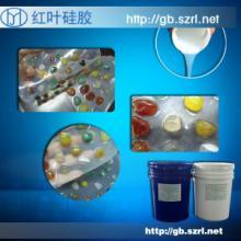 红叶供应树脂钻专用高透明模具硅胶批发