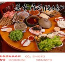 供应涮锅铜锅涮羊肉技术涮牛肉技术培训加盟做法配方批发