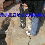 爆破和开采硬岩石的专用设备 -液压劈岩机