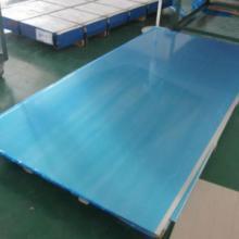 供应广东7075铝板,广东7075铝棒厂家图片