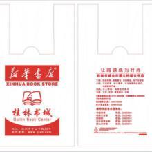 供应塑料购物袋生产厂家