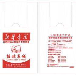 供應塑料購物袋生产厂家